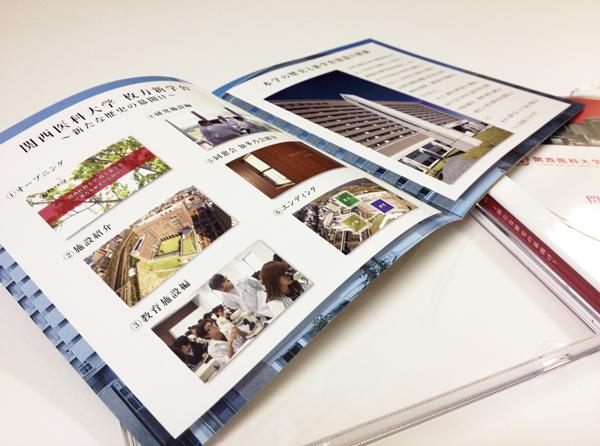 関西医科大学DVD